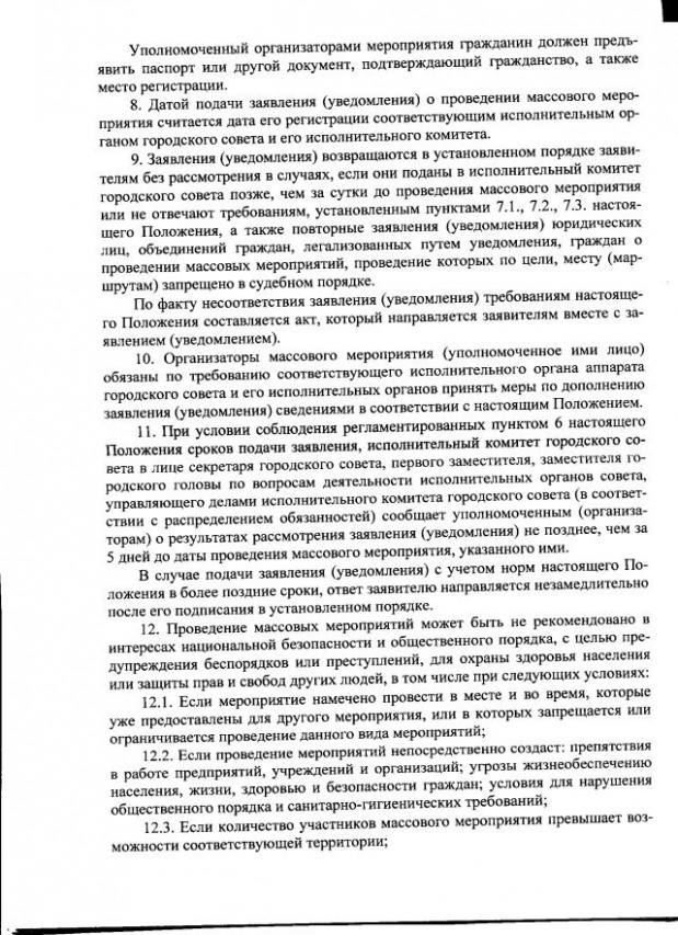 Джанкой-39-2012-3