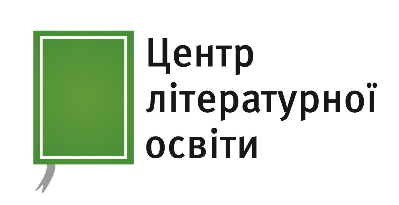 litosvita_logo