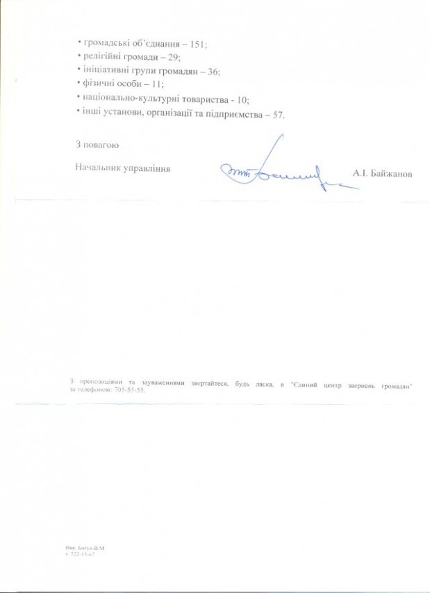 Одеса-39-2012-2