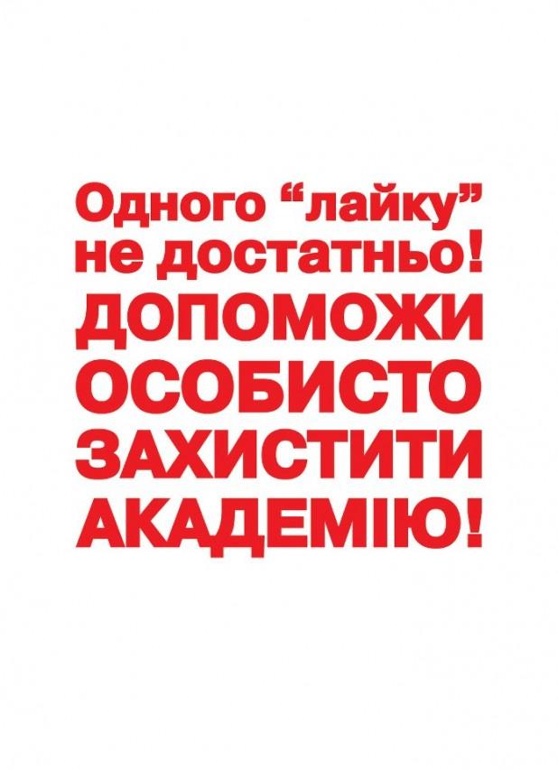 автор -Вика Гизатуллина