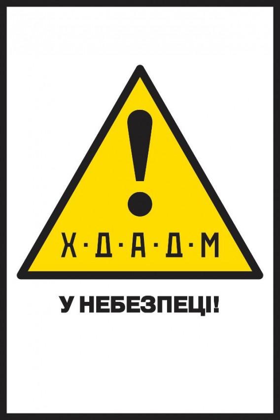 автор - Вика Гизатуллина