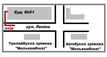 як нас знайти)