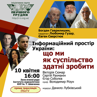 fb_10-04-2013
