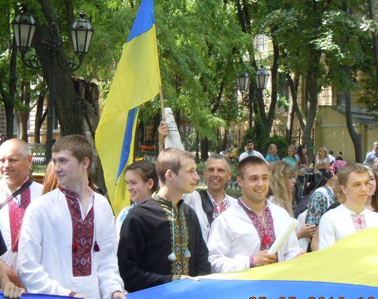 вишиванка україна патріоти