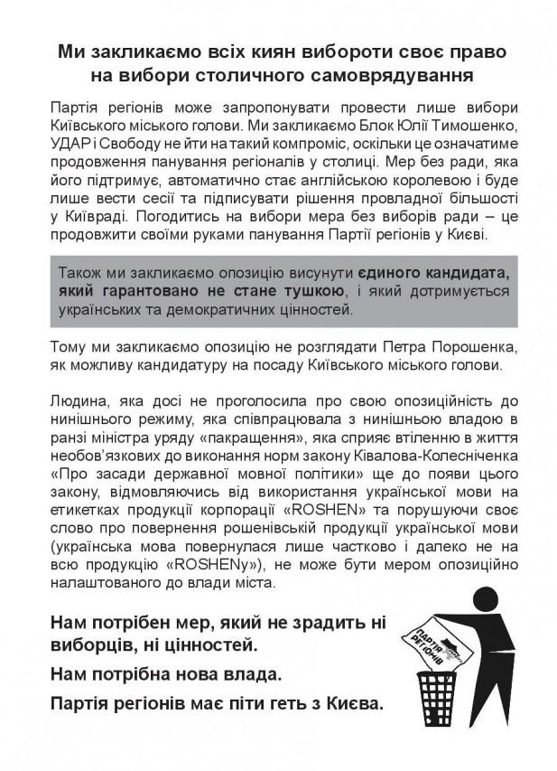 kyiv-page-001