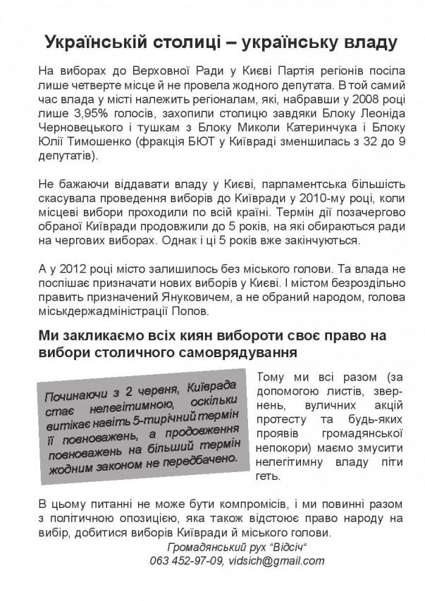 kyiv-page-002
