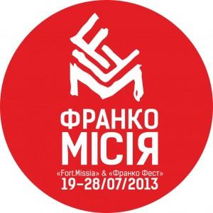 Franko-Missia Logo