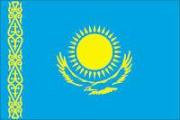 images (1)kazakztan