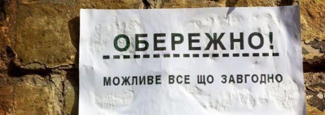 vsemozhlyvoFB