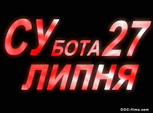 1069841_611214745584902_1595209310_n