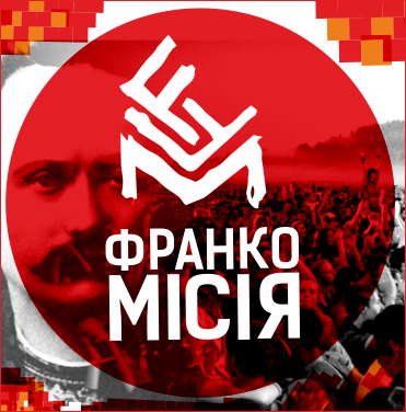 FrankoMisiya 94x95 web
