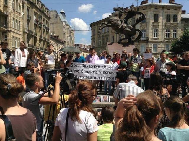 lviv-protest-vradijivka_1_petro_nek