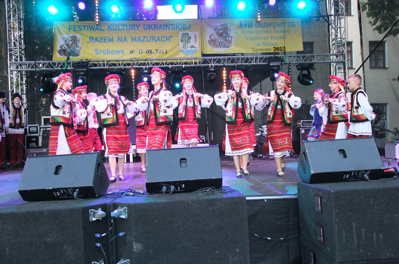 концерт фестиваль виступ