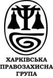 khpg-logo-small