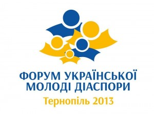 logo-300x222