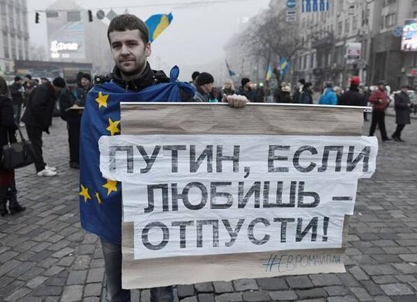 Фото Наталії Гуменюк https://twitter.com/ngumenyuk/status/405087634893967360