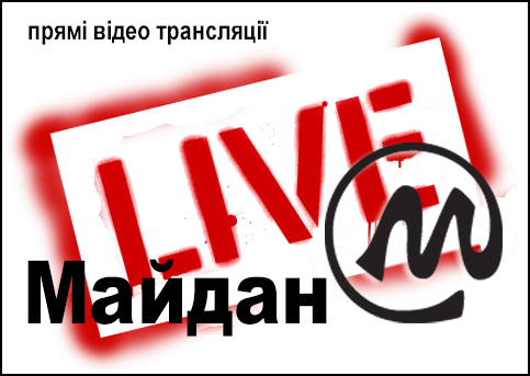 maidanlive