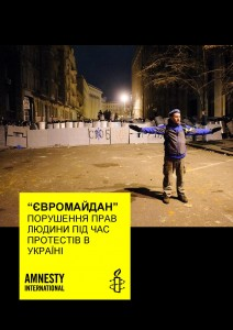 AmnestyEuromaydanEUR500202013UKR-page-001