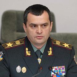 В.Захарченко