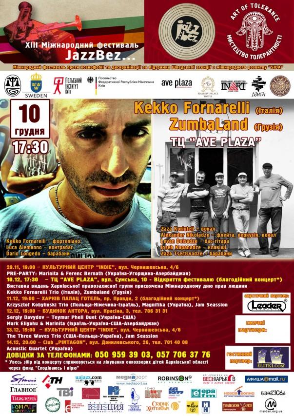 Poster-JazzBez2013-10_12