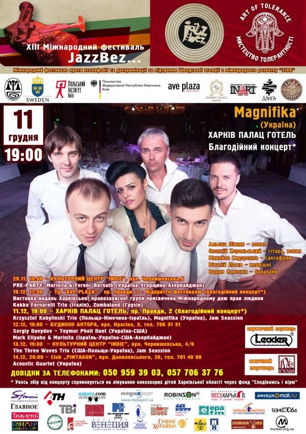 Poster-JazzBez2013-11_12