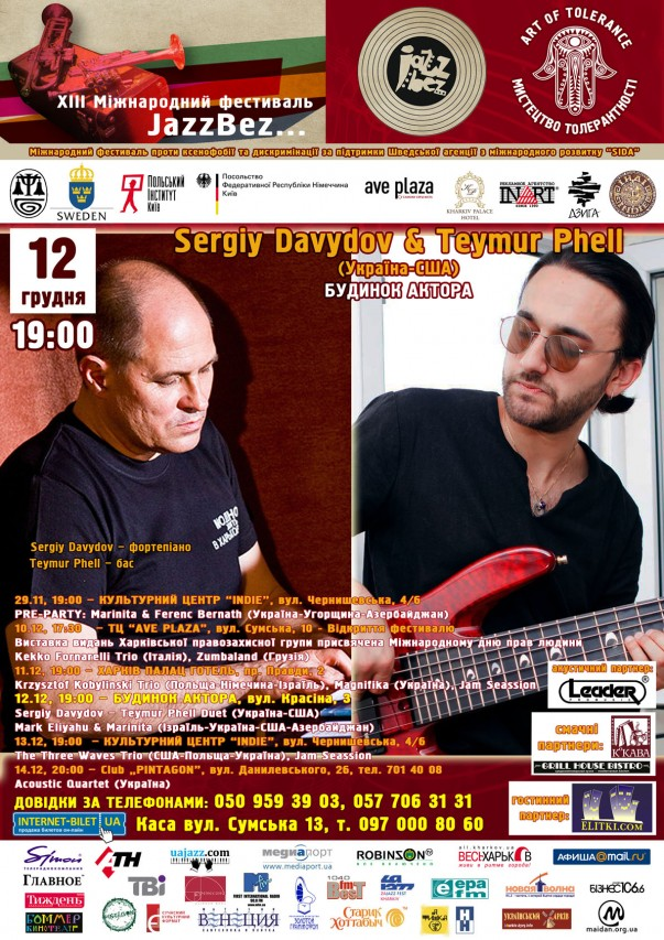 Poster-JazzBez2013-12_12-2
