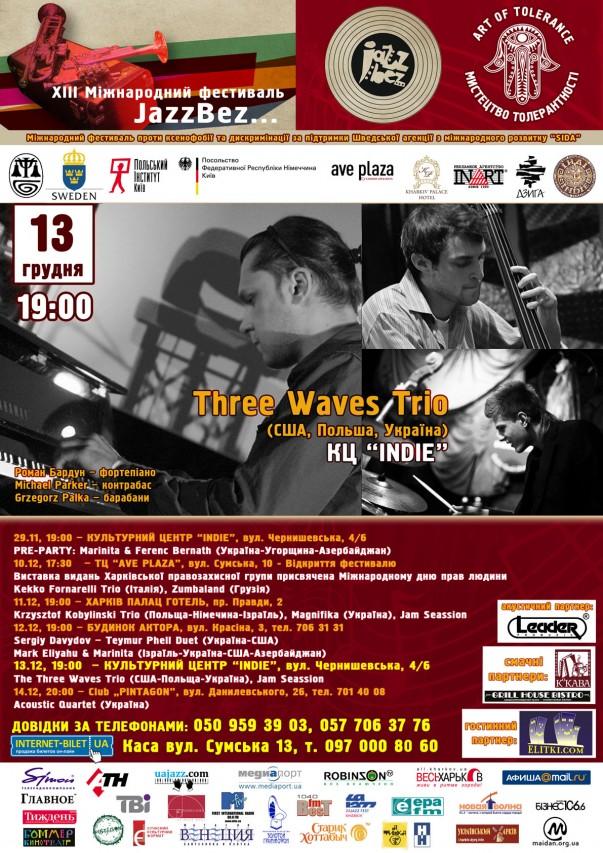 Poster-JazzBez2013-13_12