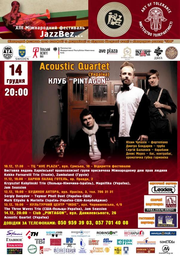 Poster-JazzBez2013-14_12