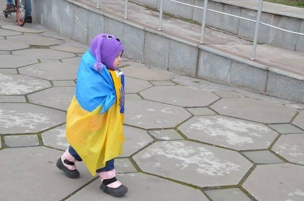 ukrajinka