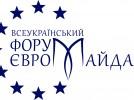 logo_forum-134x100