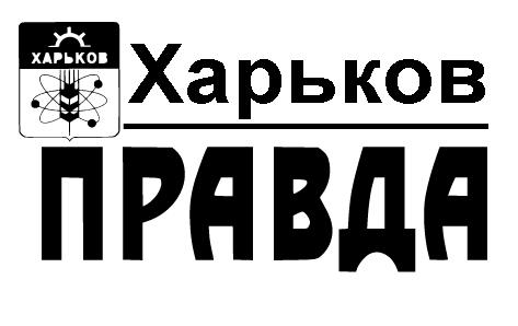 лого маленький