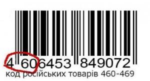 1376561478-300x163