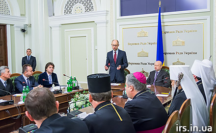 2014.10.03_6m_UCCRO_Yatsenyuk_Turchynov_council_church_religion_Kyiv_Ukraine_irs.in.ua