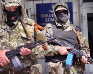Боевики Донбасс