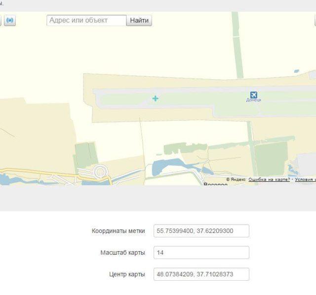Карта ыз зазначенням точки лінії розмежування на територыъ Донецького аеропорту.Автор: Павло Славинський.