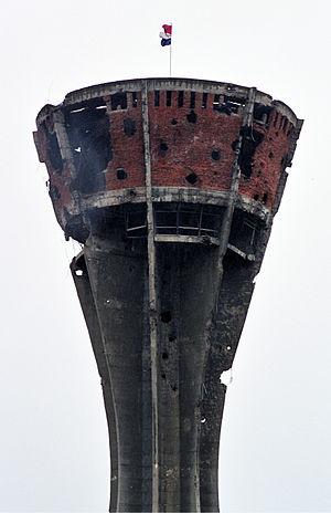 300px-Vukovar_water_tank