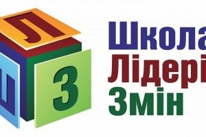 лого ШЛЗ