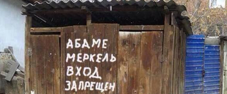 rossiyane-vinovny
