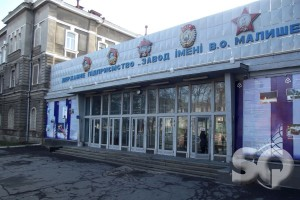 img-news-2014-january-21-zavod