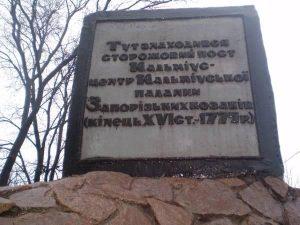 kazak (2)