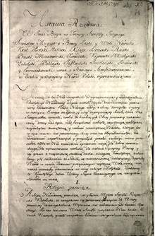 220px-Manuscript_of_the_Constitution_of_the_3rd_May_1791
