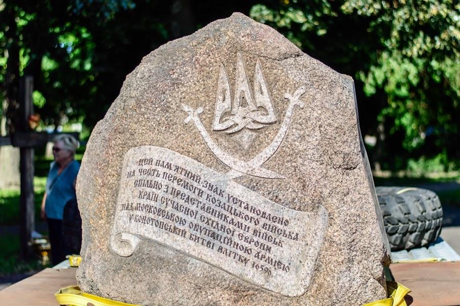 http://maidan.org.ua/wp-content/uploads/2015/07/20150708-DSC_4369.jpg