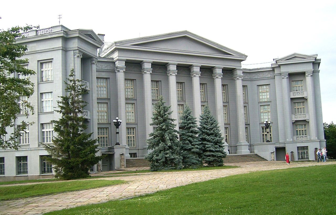 Kiev_History_Museum