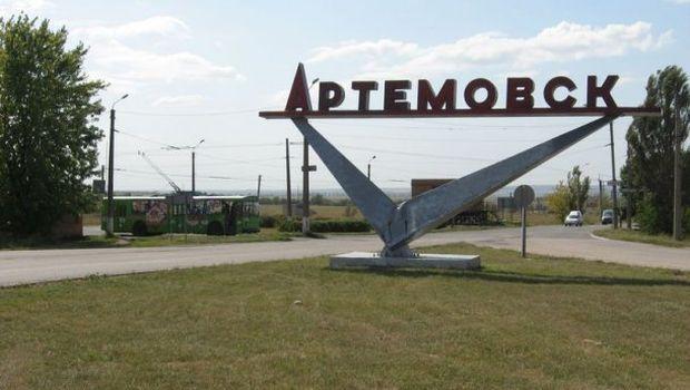 1440507729-9291-artemovsk