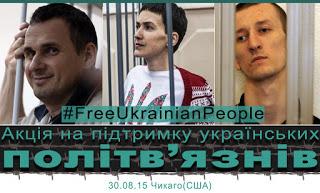 FreeUkrainian