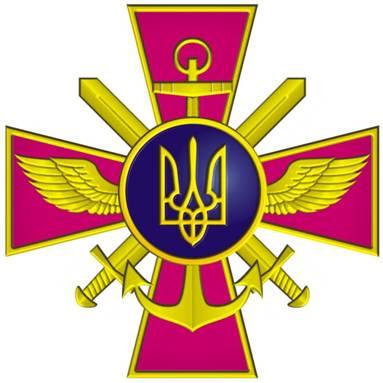 emblem_GS