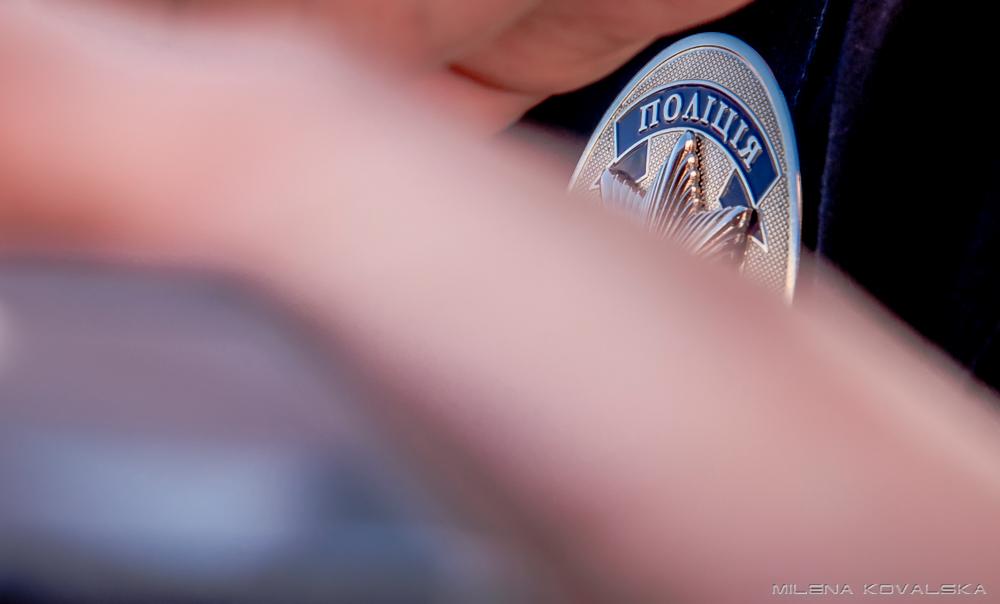 полиция-19