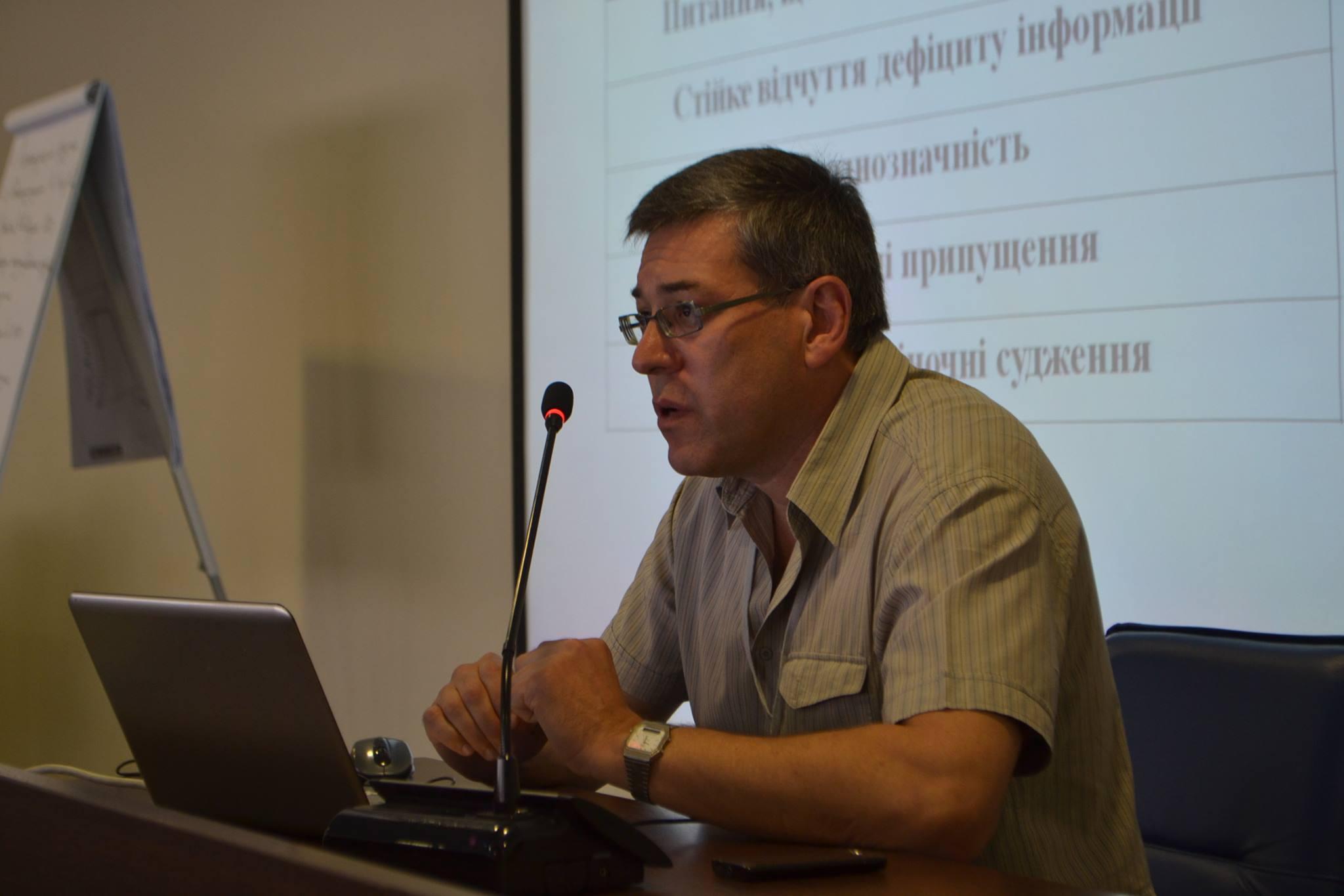 Ігор Дбровський