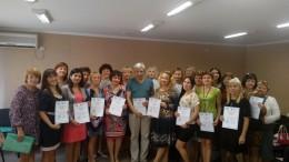Фото з сертифікатами Берд. Тренер Охредько