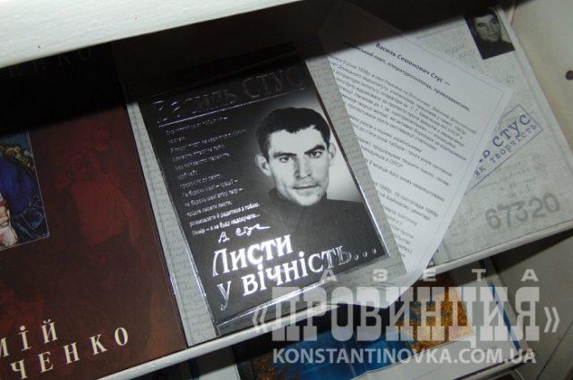 mi_kolo_skazav_mikola_25391_29102015_4